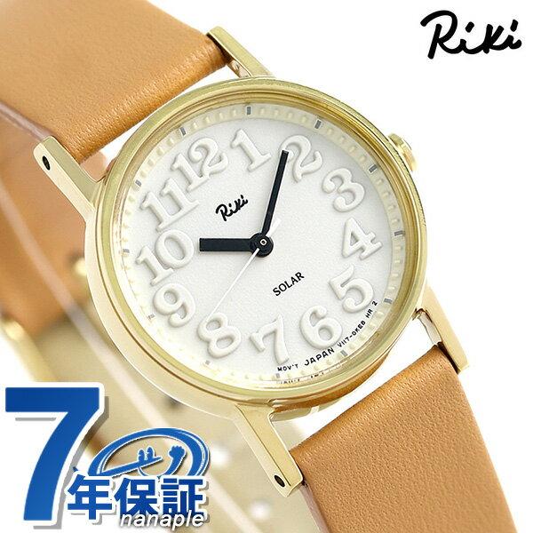 セイコー アルバ リキ ソーラー レディース 腕時計 AKQD032 ALBA Riki ホワイト【あす楽対応】