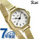 【今ならポイント最大28倍】 セイコー アルバ リキ レディース 腕時計 八角クロック メッシュベルト AKQK455 SEIKO ALBA Riki ホワイト×ゴールド 時計
