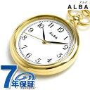 【1日はさらに+3倍でポイント最大20倍】 セイコー アルバ ポケットウォッチ 懐中時計 AQGK444 SEIKO ALBA ホワイト×ゴールド 時計