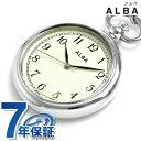 セイコー アルバ ポケットウォッチ 懐中時計 AQGK445 SEIKO ALBA クリーム 時計【あす楽対応】