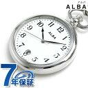 【5日ならさらに+4倍でポイント最大24倍】 セイコー アルバ ポケットウォッチ 懐中時計 AQGK447 SEIKO ALBA ホワイト 時計