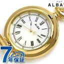 セイコー アルバ ポケットウォッチ 懐中時計 AQGK450 SEIKO ALBA ホワイト×ゴールド 時計
