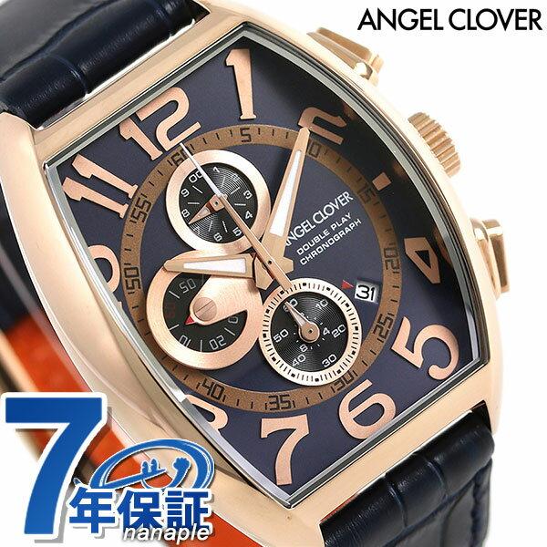 エンジェルクローバー ダブルプレイ クロノグラフ メンズ DP38PNV-NVN Angel Clover 腕時計 ネイビー 時計【あす楽対応】