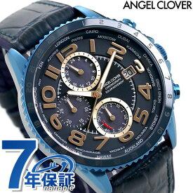 【20日は10%割引クーポンにポイント最大 27倍】 エンジェルクローバー 時計 モンドソーラー 44mm メンズ 腕時計 MOS44NNV-NV ANGEL CLOVER ネイビー×ネイビー【あす楽対応】