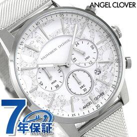 エンジェルクローバー ナンバーナイン クロノグラフ 腕時計 NNC42SWH ANGEL CLOVER ホワイト 時計