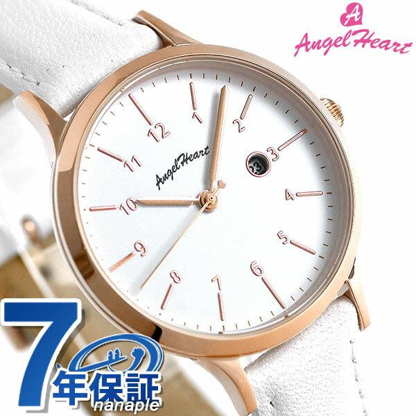 【ノベルティ付き♪】エンジェルハート パステルハート ソーラー レディース 腕時計 PH32P-WH AngelHeart ホワイト 革ベルト 時計【あす楽対応】