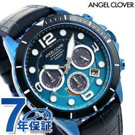 【20日は10%割引クーポンにポイント最大 27倍】 エンジェルクローバー 時計 ソーラー メンズ 腕時計 クロノグラフ TCD45NNG-NV ANGEL CLOVER タイムクラフトダイバー ブルー