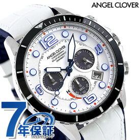 【20日はさらに+4倍でポイント最大27倍】 エンジェルクローバー 時計 ソーラー メンズ 腕時計 クロノグラフ TCD45SWH-WH ANGEL CLOVER タイムクラフトダイバー ホワイト