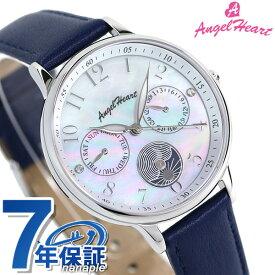 【20日はさらに+4倍でポイント最大27倍】 エンジェルハート サン&ムーン ソーラー レディース 腕時計 TT33S-NV AngelHeart ホワイトシェル×ネイビー 革ベルト【あす楽対応】