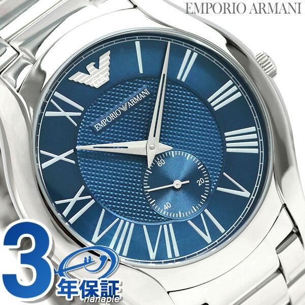 エンポリオ アルマーニ バレンテ 43mm スモールセコンド AR11085 EMPORIO ARMANI 腕時計 時計【あす楽対応】