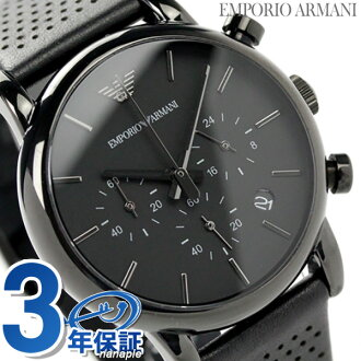 Emporio Armani classical music chronograph AR1737 men watch quartz EMPORIO ARMANI oar black leather belt