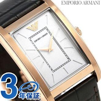 emporioarumanikuotsumenzu手錶AR1901 EMPORIO ARMANI白×暗褐色