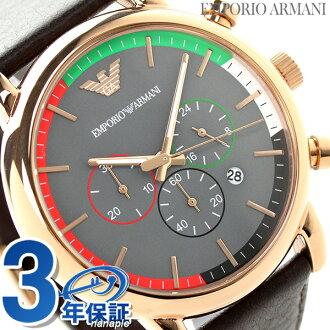 emporioarumanikuronogurafu AR1931 EMPORIO ARMANI人手表灰色×棕色