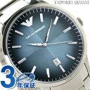 アルマーニ 時計 メンズ クラシック クオーツ AR2472 EMPORIO ARMANI エンポリオ アルマーニ 腕時計 ブルーグラデーシ…