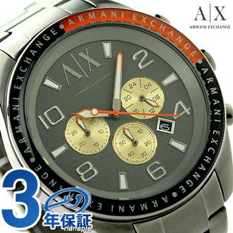 アルマーニエクスチェンジザチャロクロノグラフメンズ AX1256 AX ARMANI EXCHANGE watch gray X gunmetal