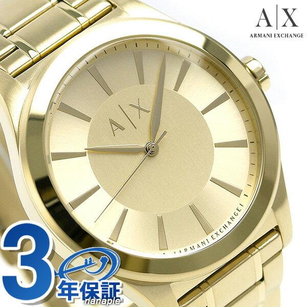 アルマーニ 時計 メンズ アルマーニ エクスチェンジ クオーツ AX2321 AX ARMANI EXCHANGE ゴールド 腕時計【あす楽対応】