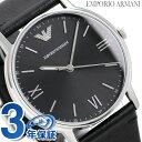 アルマーニ 時計 メンズ 41mm AR11013 EMPORIO ARMANI エンポリオ アルマーニ 腕時計 ブラック 革ベルト