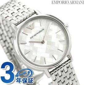 64649e6f7f 楽天市場】エンポリオ・アルマーニ(レディース腕時計|腕時計)の通販