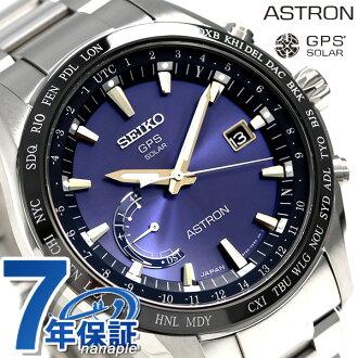 best website 41410 3ee9c SEIKO ass Tron SEIKO ASTRON SBXB109 titanium men watch GPS solar world  thyme blue
