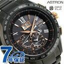 【ポーチ付き♪】セイコー アストロン エグゼクティブライン 8Xシリーズ メンズ SBXB141 腕時計 SEIKO ASTRON