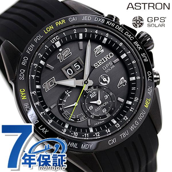 セイコー アストロン SEIKO ASTRON SBXB143 ノバク・ジョコビッチ 限定モデル 腕時計 GPSソーラー オールブラック【あす楽対応】