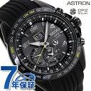 【ポーチ付き♪】セイコー アストロン ノバク・ジョコビッチ 限定モデル メンズ SBXB143 腕時計 SEIKO ASTRON