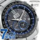 【1万円OFFクーポン 18日9:59まで】【ポーチ付き♪】セイコー アストロン エグゼクティブライン 5周年 限定モデル SBXB145 腕時計 SEIKO