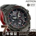 SBXB165 セイコー アストロン HONDA NSX 日本国内限定モデル SEIKO ASTRON 腕時計 GPSソーラー 時計