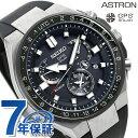 【タンブラー付き♪】セイコー アストロン SEIKO ASTRON SBXB169 スポーツライン メンズ 腕時計 GPSソーラー ブラック 時計【あす楽対応】