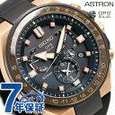 【タンブラー付き♪】セイコー アストロン SEIKO ASTRON SBXB170 スポーツライン メンズ 腕時計 GPSソーラー ブラック 時計
