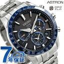 【ノベルティ付き♪】セイコー アストロン SEIKO ASTRON SBXC001 5Xシリーズ チタン メンズ 腕時計 GPSソーラー ブラック 時計【あす楽対応】