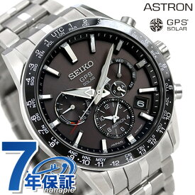 【ボブルヘッド付き♪】セイコー アストロン SEIKO ASTRON SBXC003 5Xシリーズ チタン メンズ 腕時計 GPSソーラー ブラック 時計【あす楽対応】