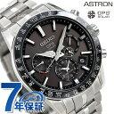 【ノベルティ付き♪】セイコー アストロン SEIKO ASTRON SBXC003 5Xシリーズ チタン メンズ 腕時計 GPSソーラー ブラック 時計【あす楽対応】