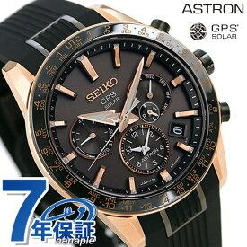 【ボブルヘッド付き♪】セイコー アストロン SEIKO ASTRON SBXC006 5Xシリーズ チタン メンズ 腕時計 GPSソーラー ブラック 時計【あす楽対応】