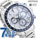 セイコー アストロン SEIKO ASTRON SBXC013 5Xシリーズ デュアルタイム メンズ 腕時計 GPSソーラー ホワイト 時計【あす楽対応】