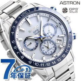 【ボブルヘッド付き♪】セイコー アストロン SEIKO ASTRON SBXC013 5Xシリーズ デュアルタイム メンズ 腕時計 GPSソーラー ホワイト 時計【あす楽対応】