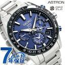 セイコー アストロン SEIKO ASTRON SBXC015 5Xシリーズ デュアルタイム メンズ 腕時計 GPSソーラー ブルー 時計【あす楽対応】