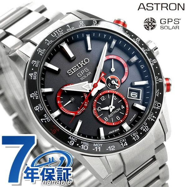 【ボブルヘッド付き♪】セイコー アストロン SEIKO ASTRON SBXC017 5Xシリーズ 大谷翔平 限定モデル メンズ 腕時計 GPSソーラー ブラック 時計【あす楽対応】