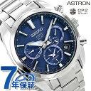 セイコー アストロン 5Xシリーズ デュアルタイム メンズ 腕時計 SBXC019 SEIKO ASTRON GPSソーラー ブルー 青 時計