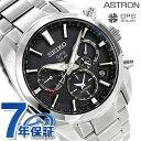 セイコー アストロン 5Xシリーズ デュアルタイム メンズ 腕時計 SBXC021 SEIKO ASTRON GPSソーラー ブラック 黒 時計【あす楽対応】