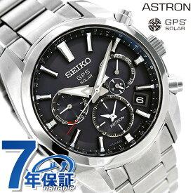 【ボブルヘッド付き♪】セイコー アストロン 5Xシリーズ デュアルタイム メンズ 腕時計 SBXC021 SEIKO ASTRON GPSソーラー ブラック 黒 時計