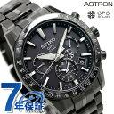 セイコー アストロン デュアルタイム チタン GPSソーラー メンズ 腕時計 SBXC037 SEIKO ASTRON 5Xシリーズ オールブラック 黒 時計【あす楽対応】