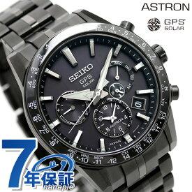 【ボブルヘッド付き♪】セイコー アストロン デュアルタイム チタン GPSソーラー メンズ 腕時計 SBXC037 SEIKO ASTRON 5Xシリーズ オールブラック 黒 時計【あす楽対応】