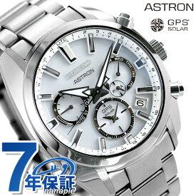 【ラッピング&メッセージカード付】 セイコー アストロン デュアルタイム GPSソーラー メンズ 腕時計 SBXC047 SEIKO ASTRON 5Xシリーズ ホワイト【あす楽対応】