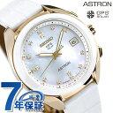 【ピンバッチ付き】セイコー アストロン ダイヤモンド 日本製 GPS電波ソーラー レディース 腕時計 3Xシリーズ STXD002…