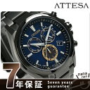 AT3055-57L シチズン アテッサ 電波ソーラー 30周年記念 限定モデル 腕時計 CITIZEN