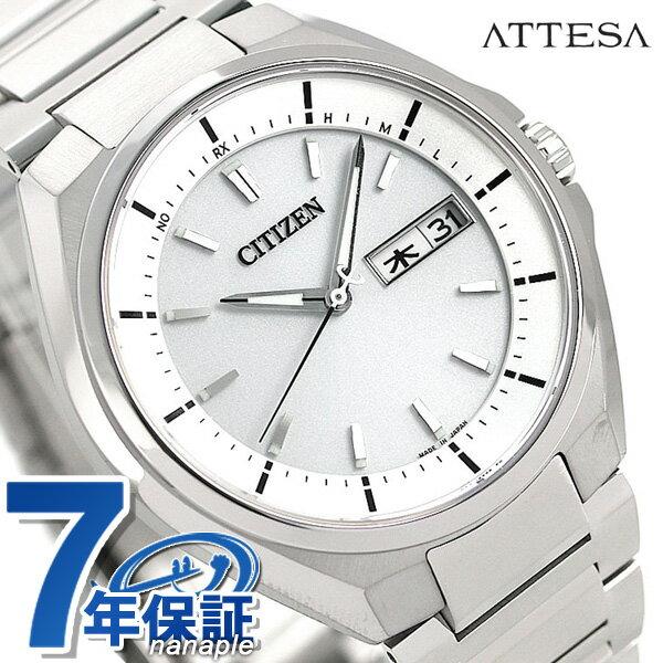 AT6050-54A シチズン アテッサ 電波ソーラー メンズ 腕時計 チタン CITIZEN ATESSA シルバー 時計