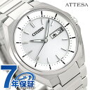 AT6050-54A シチズン アテッサ 電波ソーラー メンズ 腕時計 CITIZEN ATESSA シルバー