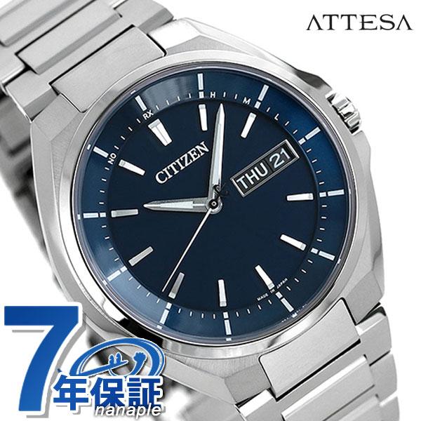 【11月下旬入荷予定 予約受付中♪】AT6050-54L シチズン アテッサ 電波ソーラー メンズ 腕時計 CITIZEN ATESSA ネイビー