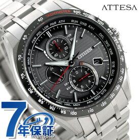 AT8144-51E シチズン アテッサ エコドライブ 電波時計 メンズ 腕時計 チタン クロノグラフ CITIZEN ATESSA ブラック 黒 時計